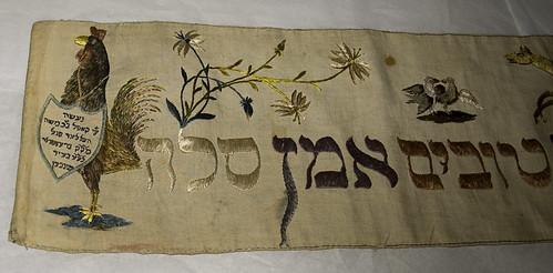 """Lilienthal"" Torah Binder (Germany, 1814) [80.83_02]"