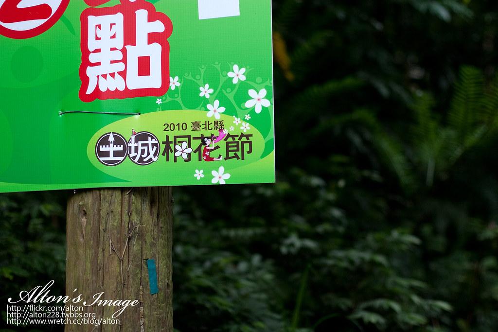 台北兩日遊