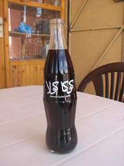 Coca Cola (Blaz Purnat) Tags: drink cocacola    kokakola pijaa