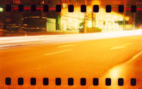 Rua Sena Madureira São Paulo