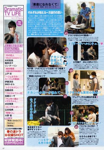 TV LIFE (2010/06) P.17