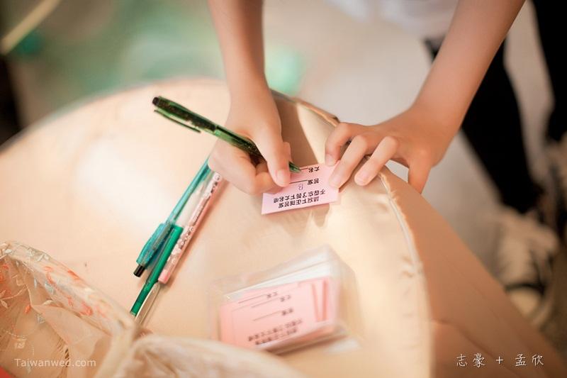 志豪 + 孟欣 @ 京采 - 004