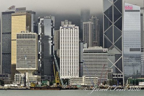 Hong Kong Skyline Wallpaper. A quot;smallquot; section of Hong Kong#39;s fabulous skyline, shot from the Star Ferry. The architecture is breathtaking! And, as you can see at the bottom of the