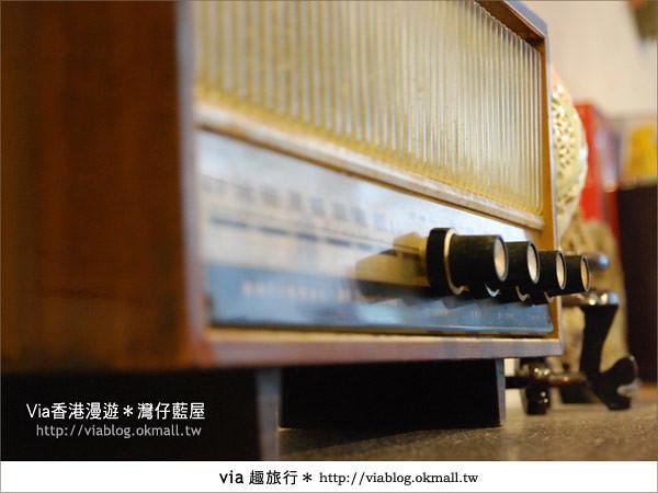 【香港旅遊景點】via香港趴趴走~灣仔藍屋|灣仔民間生活館29