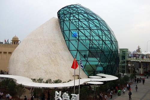 m139 - Israel Pavilion