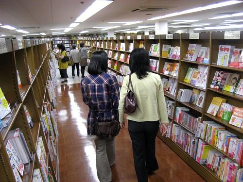 丸善&ジュンク堂書店 天満屋 6