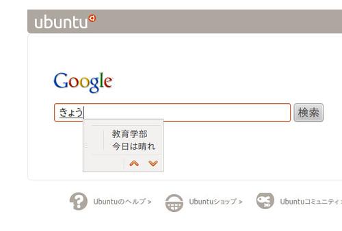 Ubuntu0408