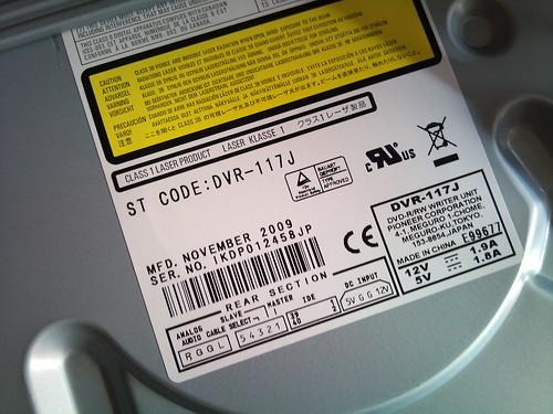 東芝RD-XS38のDVDドライブをパイオニアDVR-117Jに換装