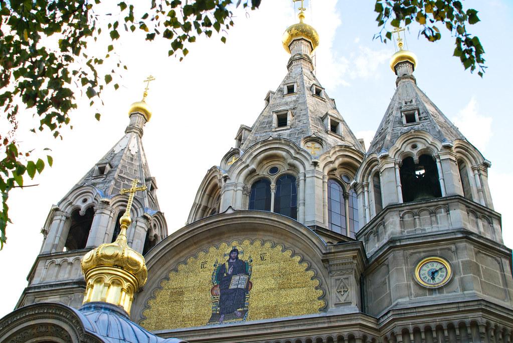 Cathédrale russe Saint-Alexandre-Nevsky