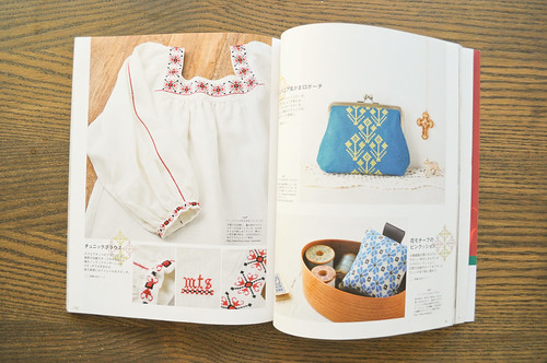 Stitch Idees magazine vol.12