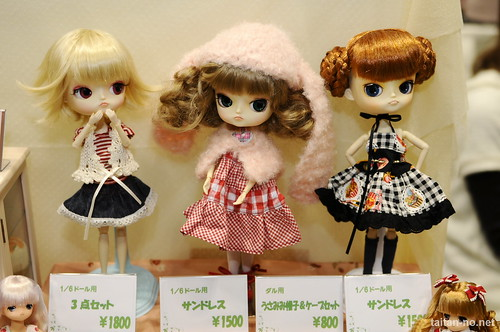 DollsParty22-DSC_0030