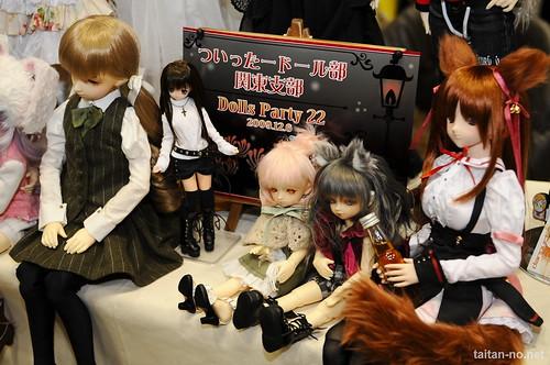 DollsParty22-DSC_0216