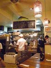 CYMA希臘風味餐館