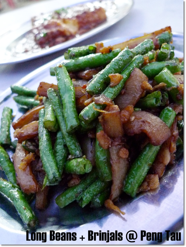 Long Beans with Brinjals @ Peng Tau