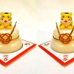 鏡餅 tiger kagamimochi (parallel 3D) thumbnail