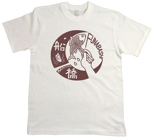 船橋Tシャツ その2