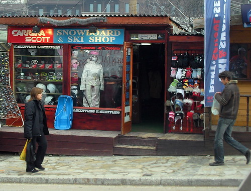Bansko Ski Shop