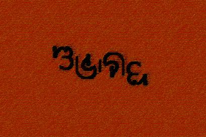 26. shuvashish_bangla2