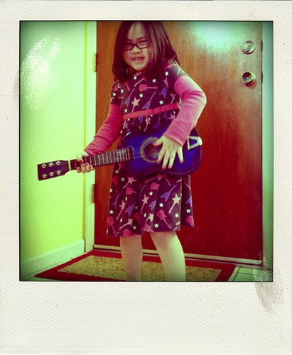 My little rocker