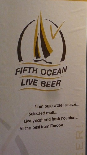 Fifth Ocean (Russian Brewery), Vietnam