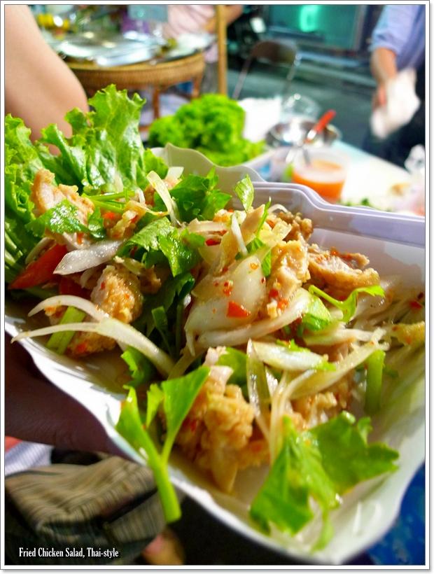 Fried Chicken Salad