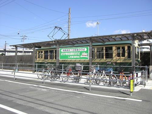 土佐電気鉄道200形/Tosa Electric Railway 200