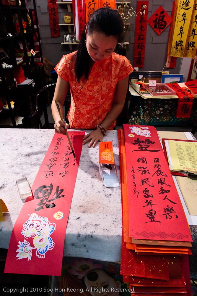Chinese New Year Greetings Artist @ Berjaya Times Square, KL, Malaysia
