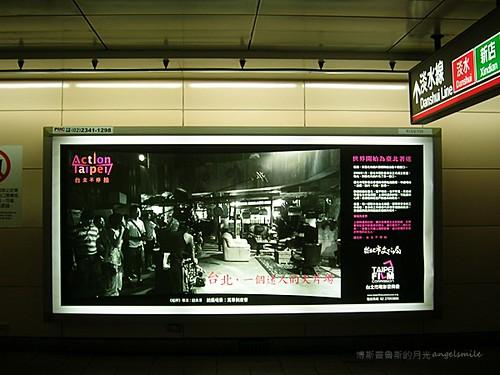 台北,一個迷「失」的大片場 - take 1