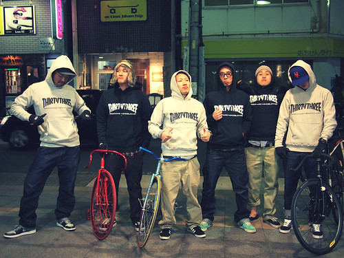 Thirtythree crew