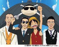 100219(2) - 專門介紹「冷知識」的日本電視節目『トリビアの泉』將於27日復播,並且和動畫版『航海王』共同演出
