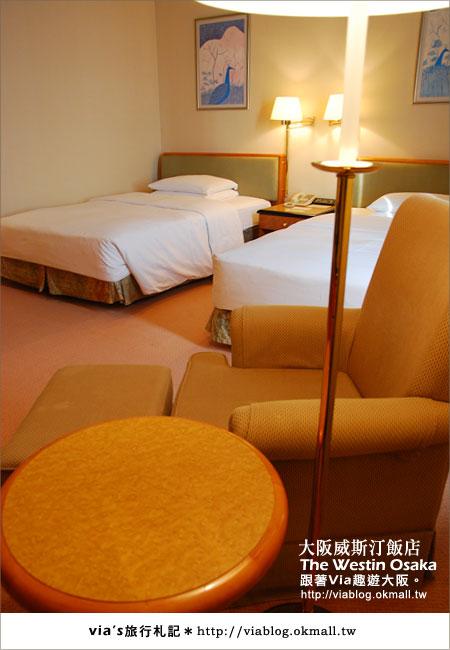 【via關西冬遊記】大阪住宿推薦~The Westin Osake大阪威斯汀飯店20