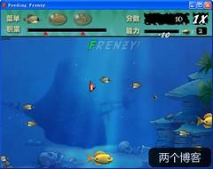 經久不衰的經典游戲:吞食魚2 V1.02中文版下載 | 愛軟客