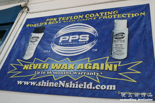 Shine n Shield - PPS Car / Auto Paint Protection