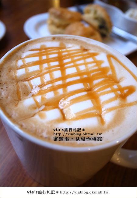 【第36個故事】我在台北富錦街‧朵兒咖啡館32