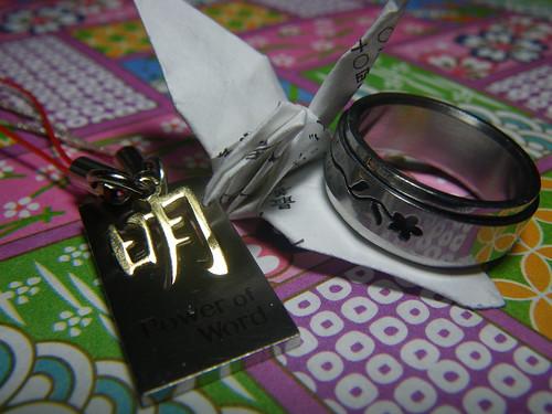 282nd_paper_crane