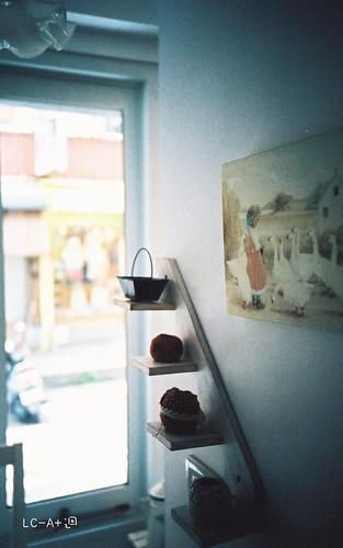 Hana Cafe II