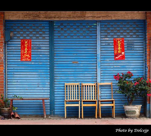 椅子 Chairs