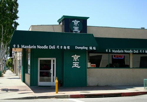 Mandarin Noodle Deli