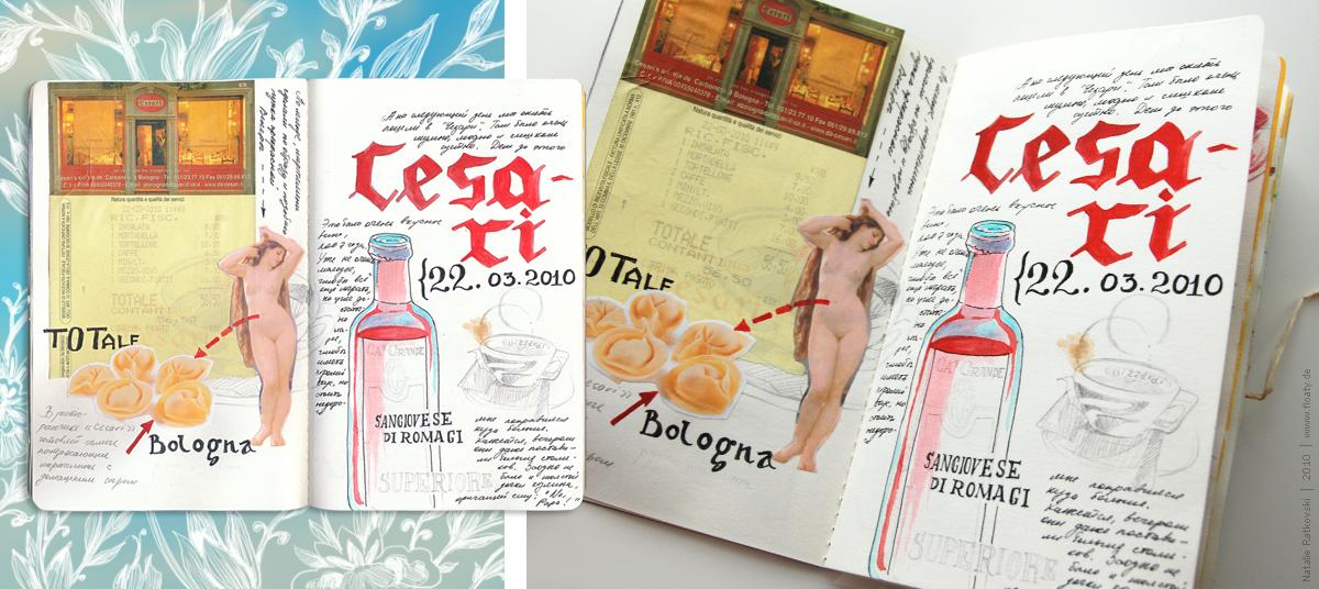 Bologna travel book 05