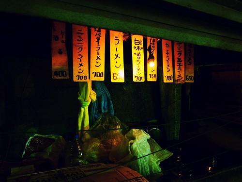 屋台のラーメン屋