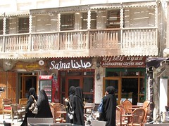Girls Day Out - Souq Waqif, Doha, Qatar
