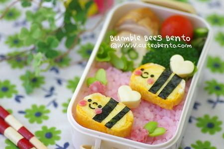 Bumblebees Bento