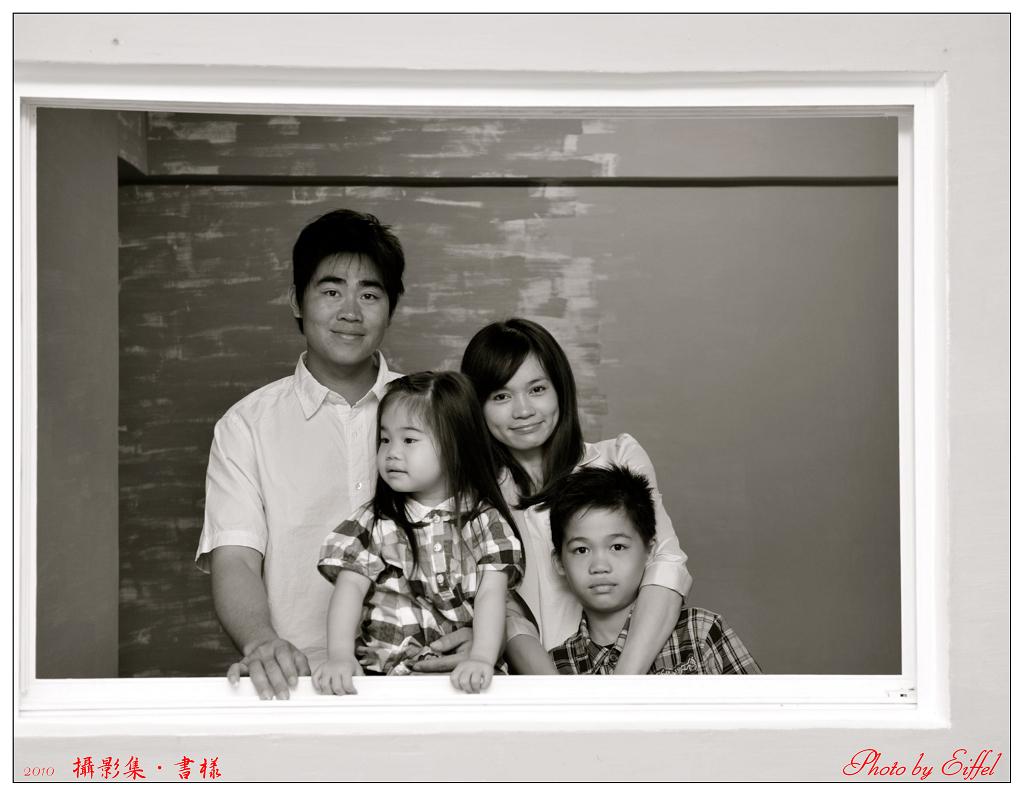 兒童寫真-博煒-14