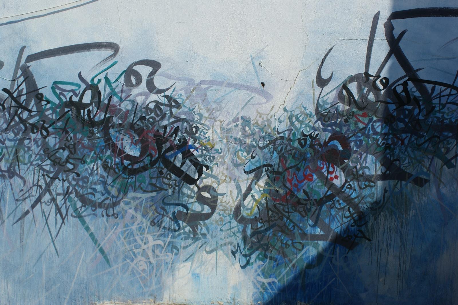 topics  art graffiti maroc street arabic writingArabic Writing Art