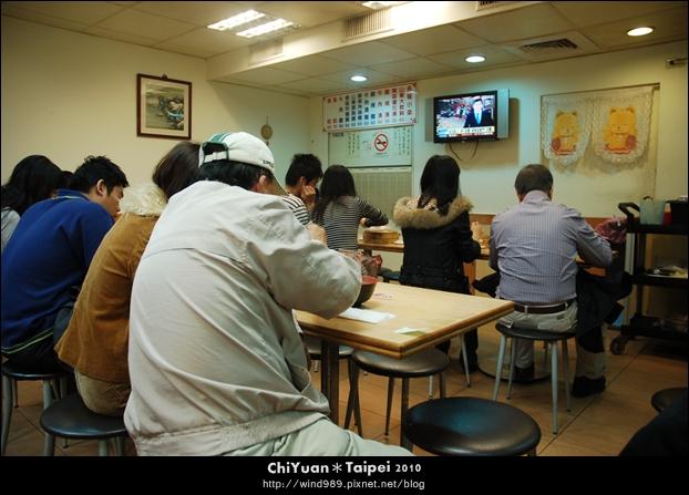 福大蒸餃館03.JPG