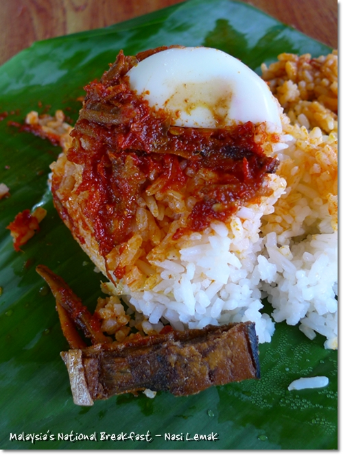 Nasi Lemak in Banana Leaf