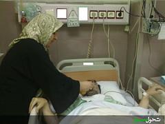 (sabzphoto) Tags: mostafa  tajzade   tajzadeh