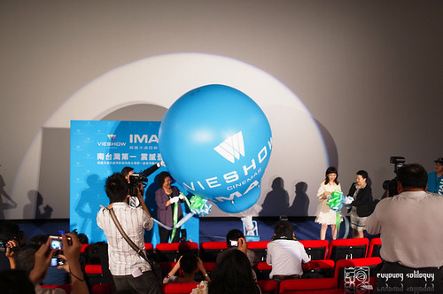 Vieshow_IMAX_15 (by euyoung)
