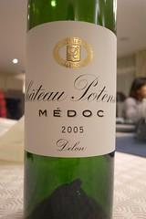 2005 Château Potensac, Médoc