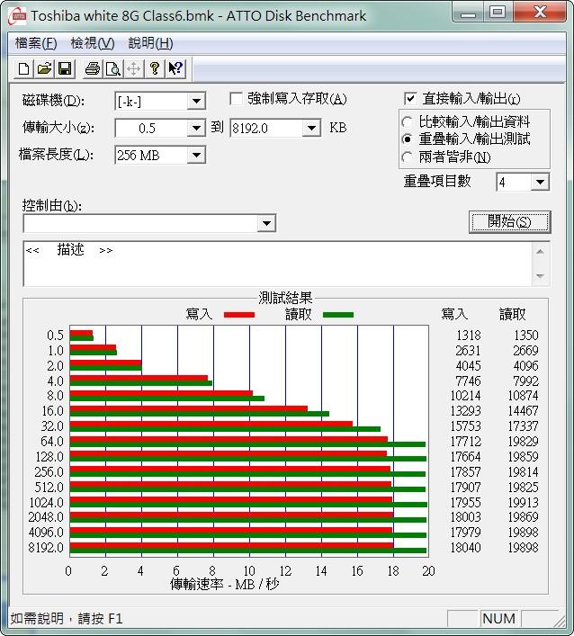 2010-05-06_214848